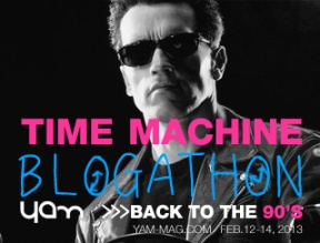 time-machine-90s-320px-banner-terminator-2