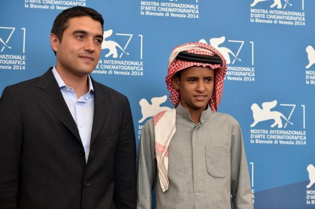 Naji Abu Nowar left