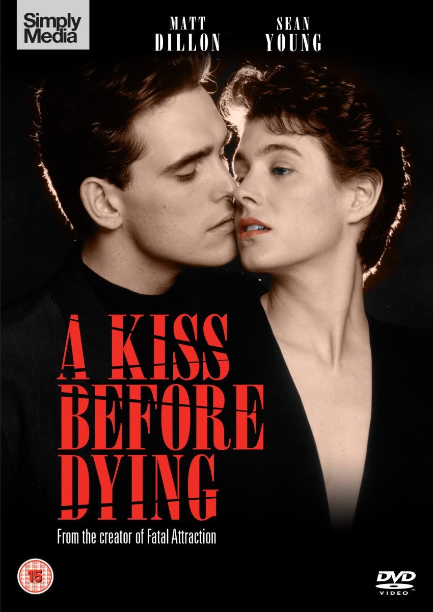 A kiss before dying: ira levinпоцілунок перед сме - книги